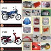 AX100 motorcycle parts,motorcycle spare parts,motorcycle spare part,motorcycle part