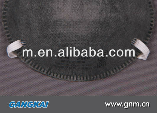 Activated Carbon N-95 Dust Mask