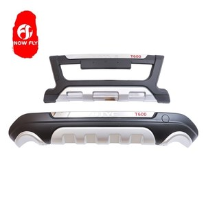 High quality Body kit front lip REAR BUMPER PROTECTOR car body kits for ZOTYE T600