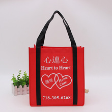 Wholesale supermaket tote non woven custom long handle reusable grocery bag