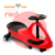 Plastic material ride on toy sliding happy swing car for child