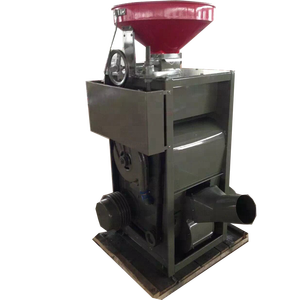 Price of Rice Mill Plant /paddy Polishing Machine/Mini Rice Huller on sale