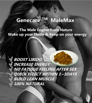 how to get energy after sex