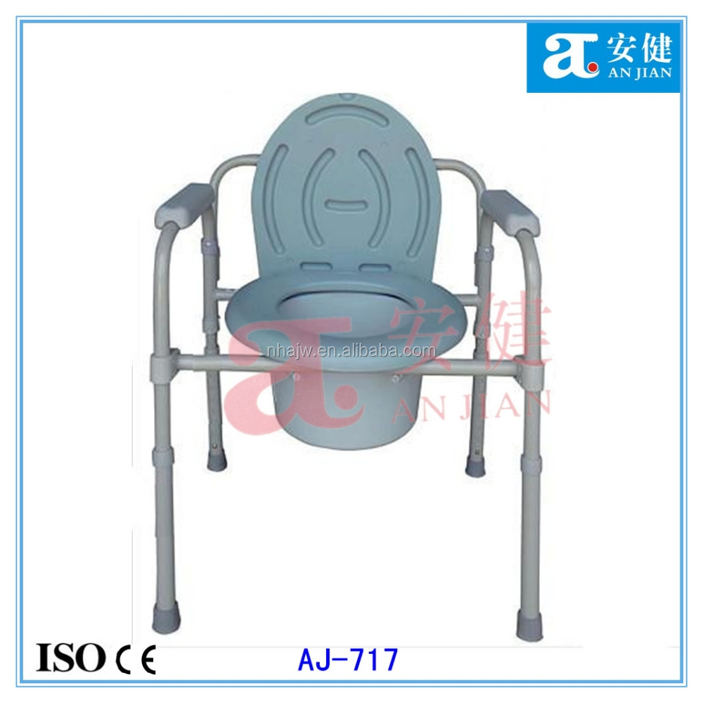 Defecation Toilet Chair, Defecation Toilet Chair Suppliers and ...