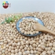Chinese high quality hot selling dried chickpea competitive price