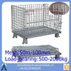 Material Steel metal container use powerful storage cage