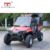 Cheap Price China UTV for Adults