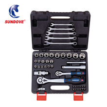 43pcs Automotive Electrical Mechanic Tool Box Set Spanner Kit