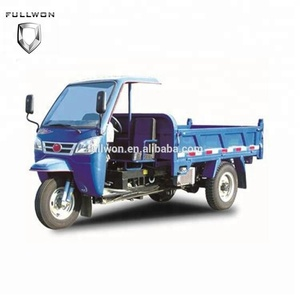 Big promotion motor tricycle for cargo for sale with simple cab