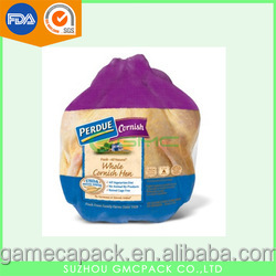 custom promotional printed food packaging bags