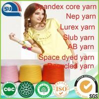 2017 factory 100% cotton yarn price