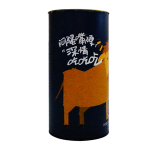 custom printing round paper can with metal lid for food