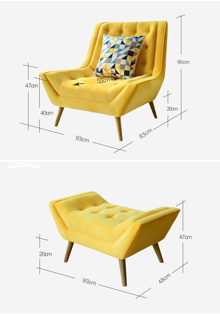 Fancy Comfortable Single Lounge Divan Sofa Chair And Living Room ...