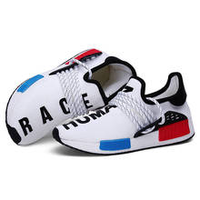 Ados Promotion Zupxokti Adosacheter Chaussures Des Pour O8nwPk0