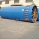 High Capacity Cement Lime Bauxite Rotary Kiln Manufacturer For Sale