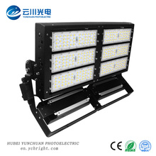 waterproof Outdoor for high pole super bright 600w led floodlight