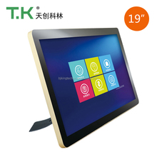 Factory price for 19 inch HD LCD capacitive display touch screen desktop computer all-in-one pc