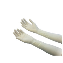 Hot sale disposable long cuff sterile latex medical gloves
