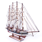 Mettle New Arrival Length 68 CM Handmade Promotional Home Decoration Royal Imitate Antique Wooden Ship Model