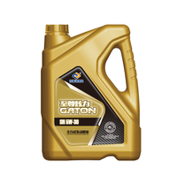Excellent Fully Synthetic engine oil for car SN 5W40