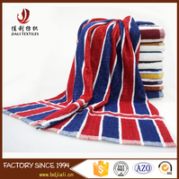 china alibaba customized striped 100% super cheap egyptian cotton bath towels