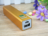 cute power bank, power bank charger 2600mah ,fast charging power bank