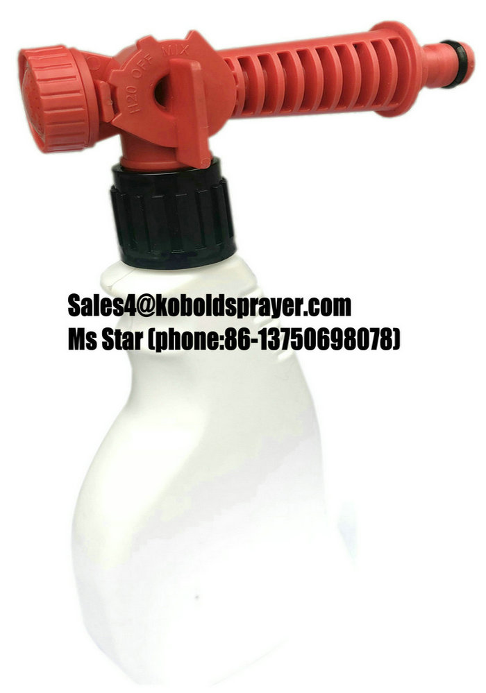 FMOP009 Hose end fertilizer spray gun