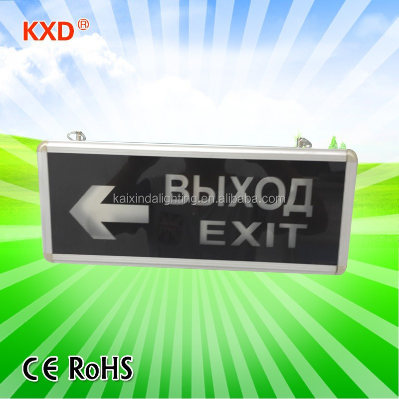 3w led fire emergency exit sing light