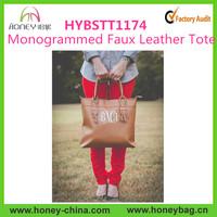 Ladies Tassels Monogrammed Soft Faux Leather Tote Bag