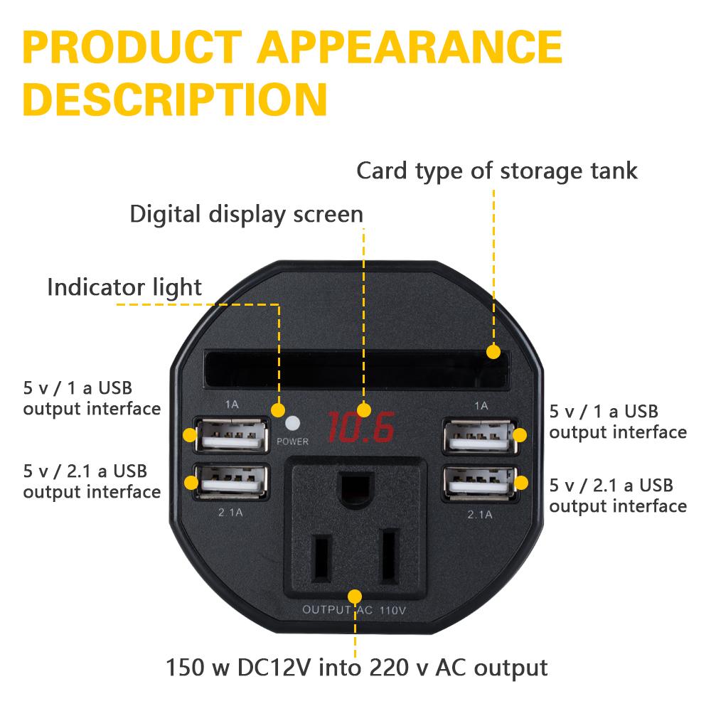 150 Вт автомобиля чашки мощность Инвертор DC 12 В до 110 AC преобразователь с 1 розетки и 4 порты USB