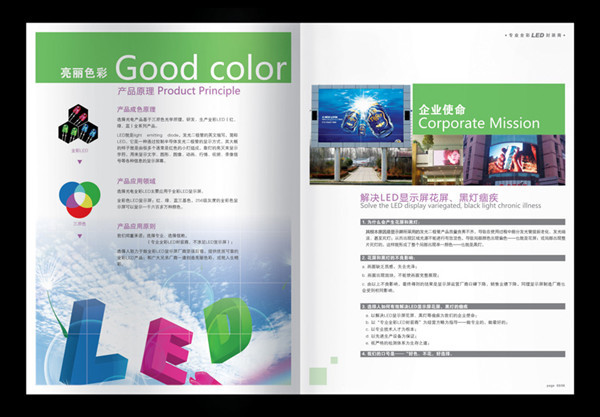 hotel brochure sample-Source quality hotel brochure sample from ...
