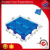 double sided big plastic pallet with size 1200*1000 for delivery