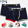 /product-detail/in-stock-pink-hero-underwear-men-s-boxer-shorts-elastic-band-contrast-color-mens-underwear-60730972042.html