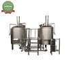 500L home beer making machines with mini fermenter of beer / brewery