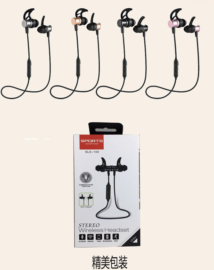 SLS 100 Bluetooth Sports earphone for Iphone IOS and Android All model Headset wireless BT 4.1