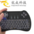 2019 Do Logo on the device ! H9 backlit air mouse 2.4G Wireless android tv remote for home use control
