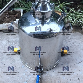 50l/100l /200lstainless Steel 304 / 316l Best Quality Use Milk ...