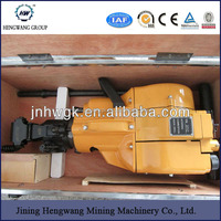 Internal Combustion Gasoline Rock Drill,Rock Drilling for small jobs