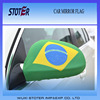 Brazil car mirror cover flag for world cup and Euro cup