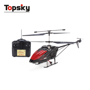 Flying Helicopter Wholesale, Helicopter Suppliers - Alibaba