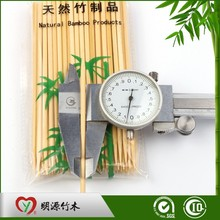 bamboo stick 35cm for kids