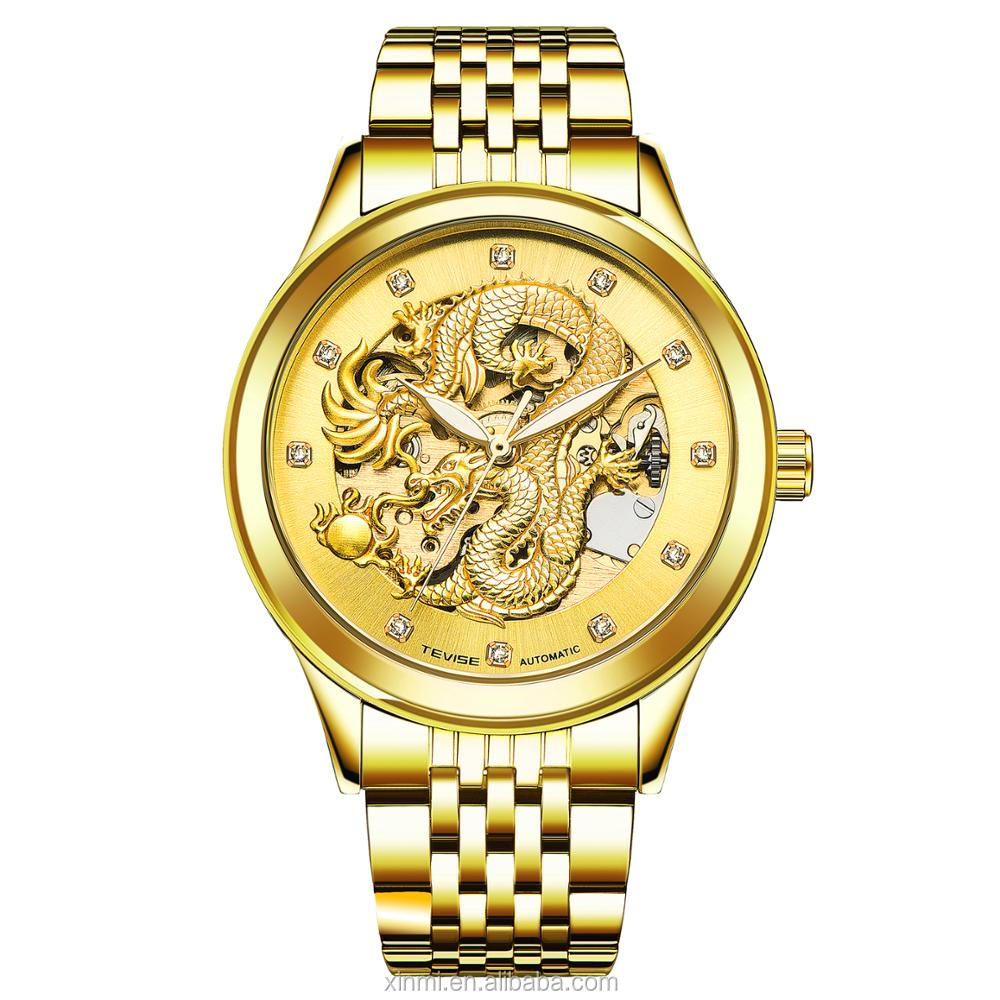 Factory Direct Watch Special Men's Gold Dragon Diamond Wrist Watch Own Brand Watch OEM watches, Any color are available