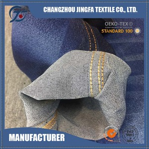 Best price of blend materials denim cloth fabric egypt market