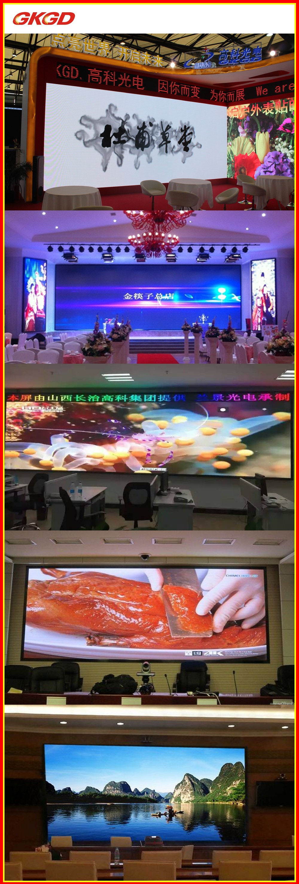 High definition indoor led display P3 small pitch 1/32 scan LED display module