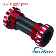 Aluminum MTB Bicycle part with Carbon Shell Bottom Bracket
