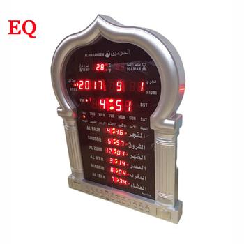2017 Muslim Digital Prayer Automatic Clock Mosque Clock Giant Wall