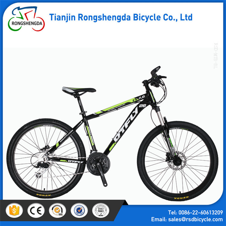 Second hand adult bikes