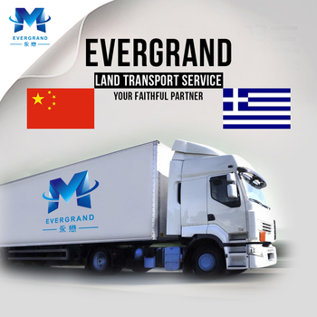 Discounted China Shipping Company / Shipping Agent To Greece - Buy Shipping  Agent To Greece,China Shipping Agent To Greece,China Shipping Company To