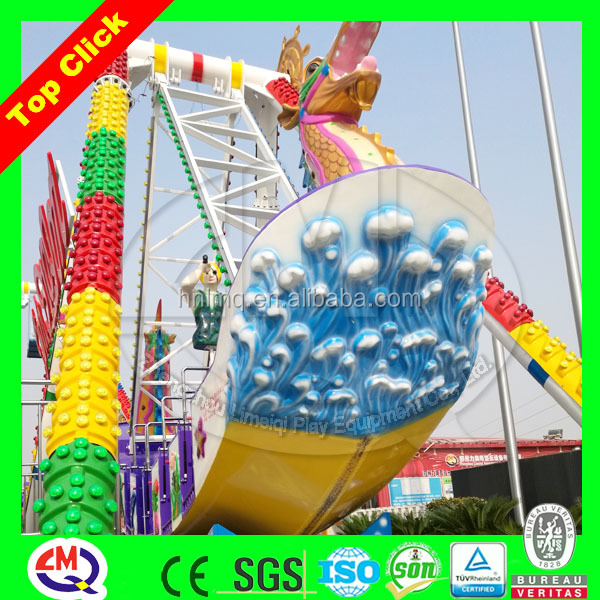 Big discount promotion activity funny game adult pirate ship