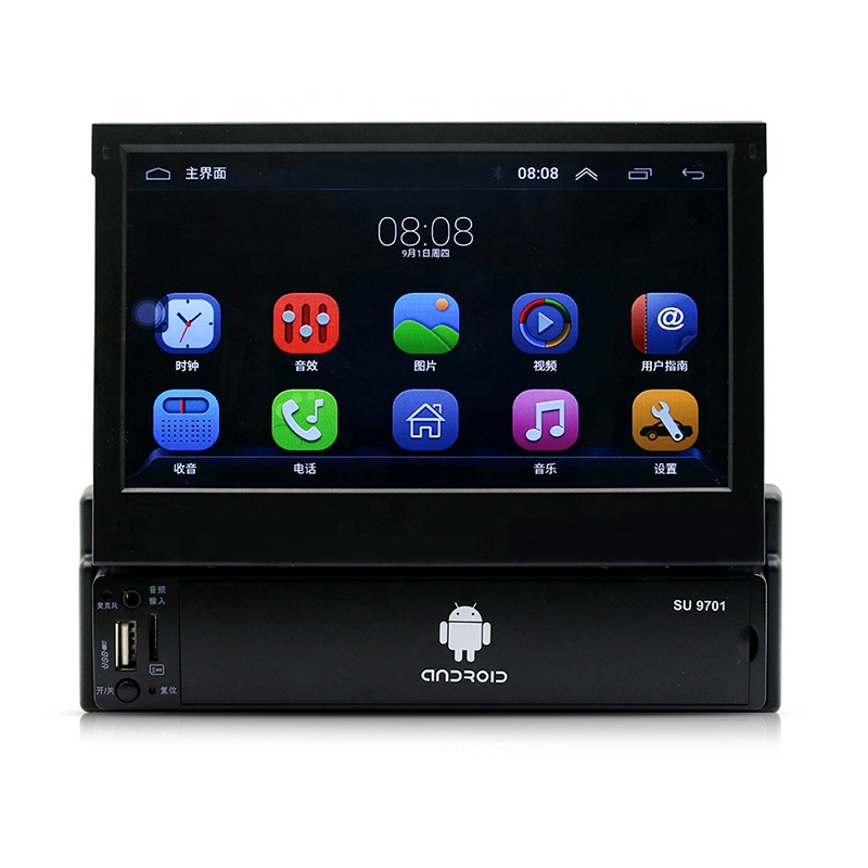 Auto DVD Player Audio System Stereo Auto Radio Touchscreen 1 Din 7 ''Android Auto Stereo Audio Radio